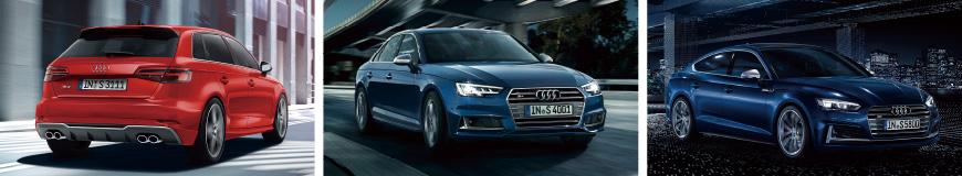 Audi Smodel 試乗車 イメージ写真